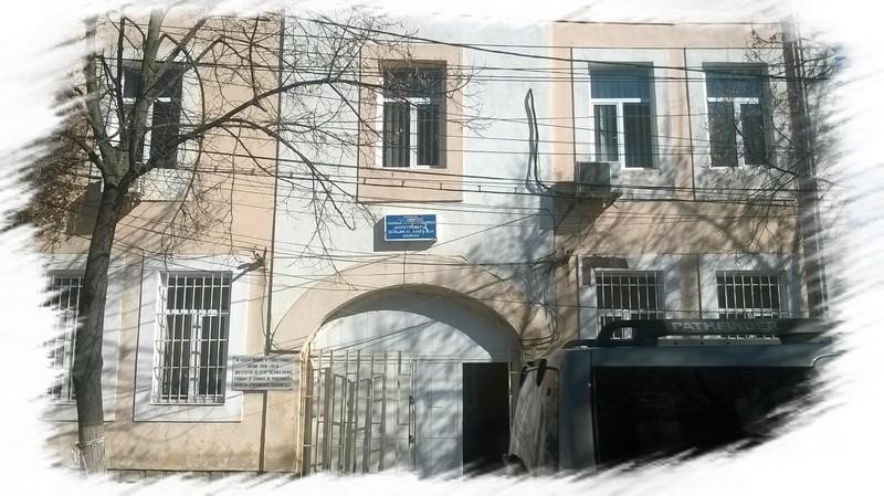 Sediul ISJ Giurgiu